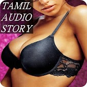Tamil Audio Sex Stories