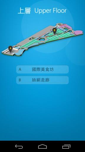 【免費生活App】滙通廣場-APP點子