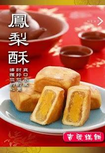 椰子的做法大全_椰子怎麼做好吃 - 菜譜 - 香哈網