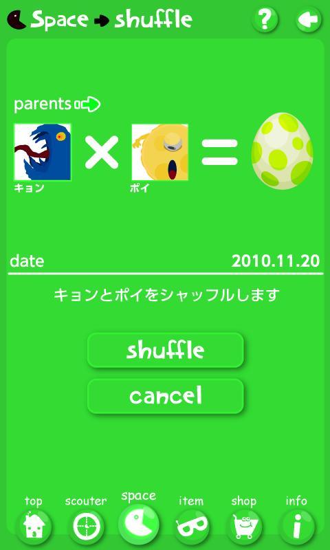 クリッターズ- screenshot