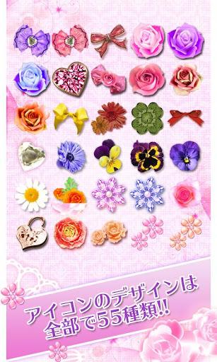 [+]HOMEアイコンパック Flower・Heart