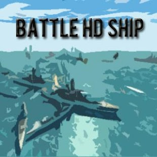 Battle HD ship - screenshot thumbnail