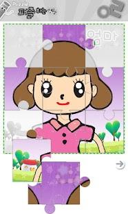 PiecePuzzle- screenshot thumbnail