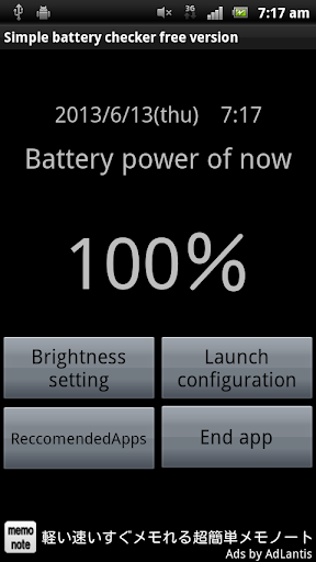 Check the battery capacity