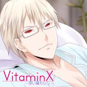 VitaminX-Sleepy Boy- Tsubasa