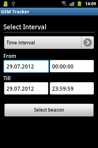 GSM Tracker- screenshot