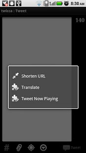 PowerAMP NP plug-in for twicca - screenshot thumbnail