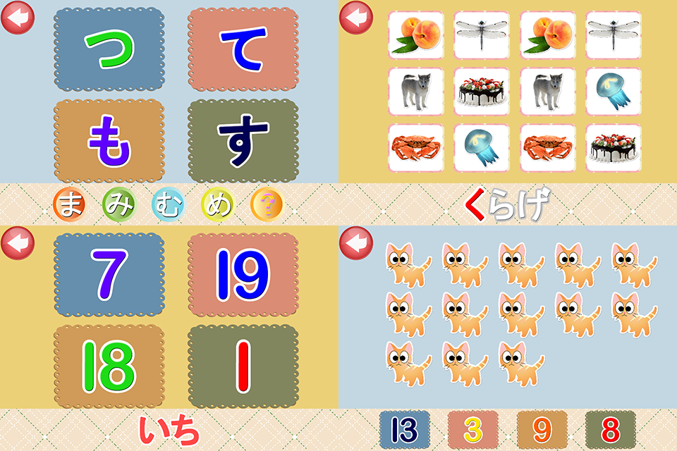 Hiragana 123 Writing Book- screenshot