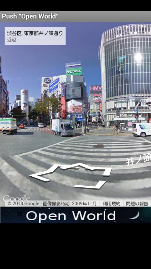 Travel apps - screenshot