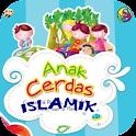 Buku Anak CERDAS-ISLAMIK