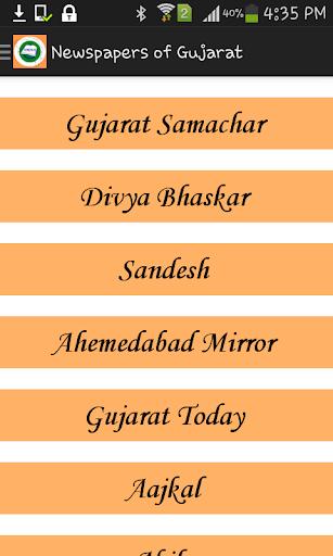Newspapers of Gujarat