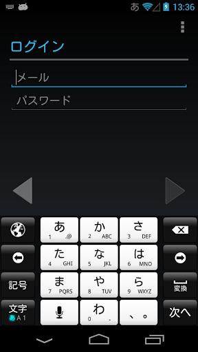 Black Whiteキーボードイメージ