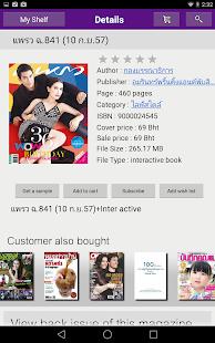 NaiinPann: Online Bookstore- screenshot thumbnail