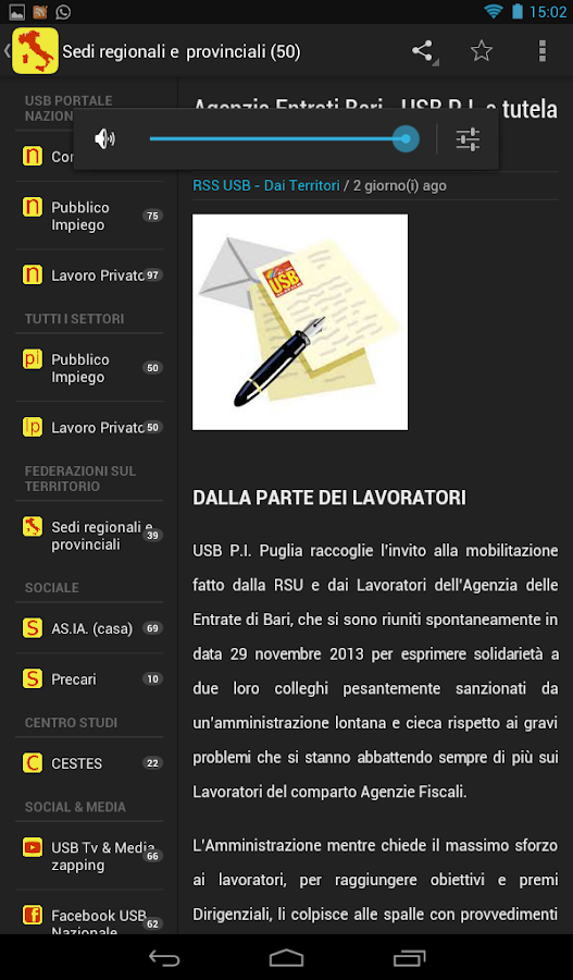 Unione Sindacale di Base - USB- screenshot