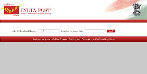 India Post AADHAAR Tracker