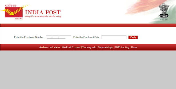 India Post AADHAAR Tracker screenshot