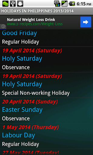 【免費生活App】Philippines Public Holidays-APP點子