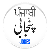 Funny Punjabi Jokes 2017