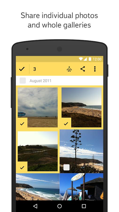 Yandex.Disk- screenshot