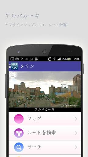 免費下載旅遊APP|アルバカーキオフラインマップ app開箱文|APP開箱王