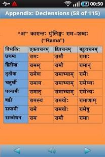 Sanskrit Primer- screenshot thumbnail