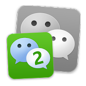 2Lines for WeChat ★ ROOT