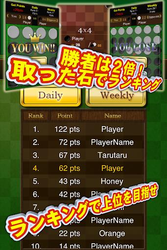 玩免費棋類遊戲APP|下載対戦!リバライブ app不用錢|硬是要APP