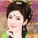 古代言情小說精選 icon