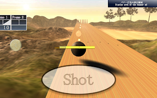 Screenshot of The Earth Bowling Free