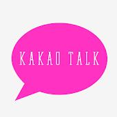 카카오톡 테마 - 라이트 핑크