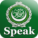 Speak Arabic icon