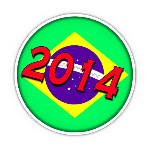 Mundial de Fútbol Brasil 2014 LOGO-APP點子