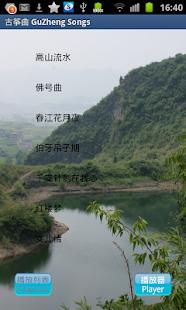 Gu Zheng Music 古筝曲
