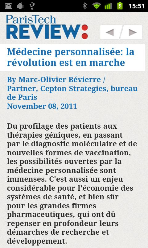 ParisTech Review - screenshot