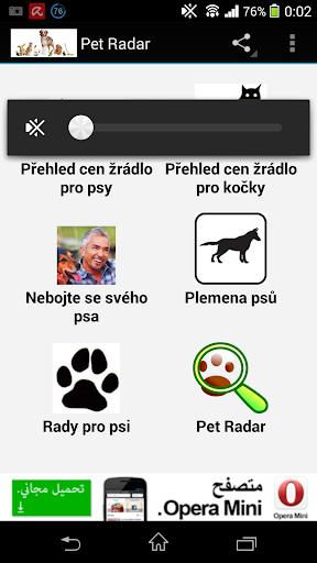 【免費娛樂App】Pet Radar - vše pro vaše psi-APP點子