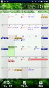 Refill: GREEN- screenshot thumbnail