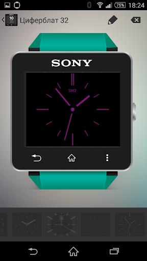 Violet Style clock widget