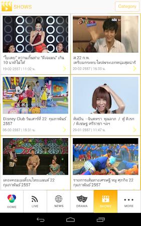 BBTV CH7 3.1.15 screenshot 322590