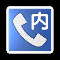 HomeNet Genie Free icon