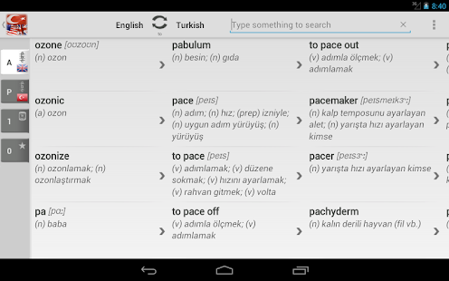 Free Dict Turkish English- screenshot thumbnail