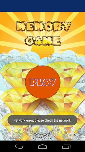 宝石メモリーゲーム