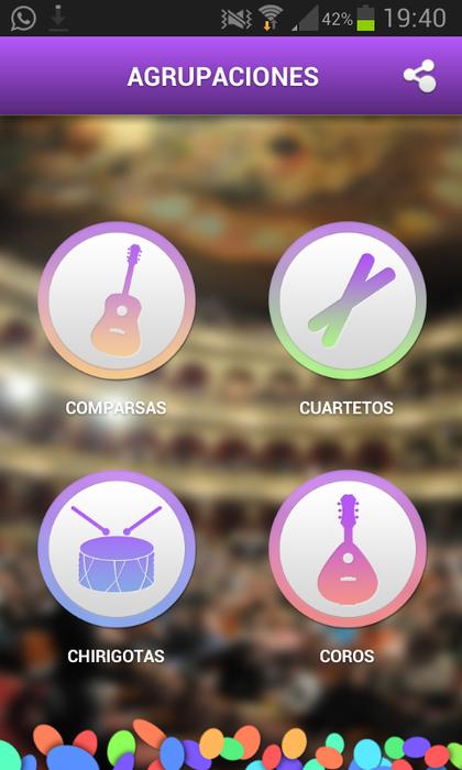 El Carnaval de Cádiz - screenshot