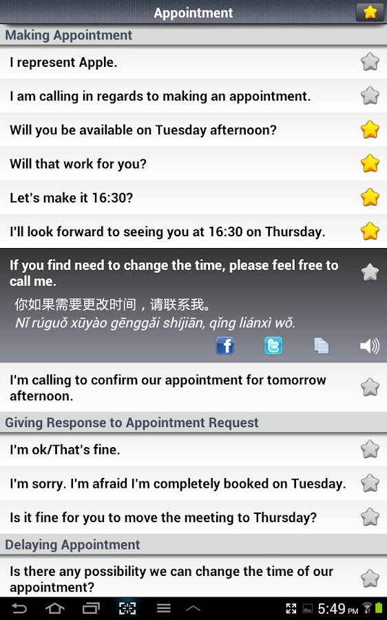 Business Mandarin Chinese - screenshot
