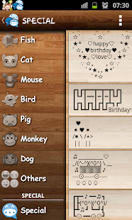 Cute Emoticons - screenshot thumbnail
