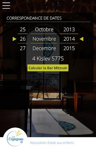 Calendrier des Cigognes 1.3.1 screenshots 2