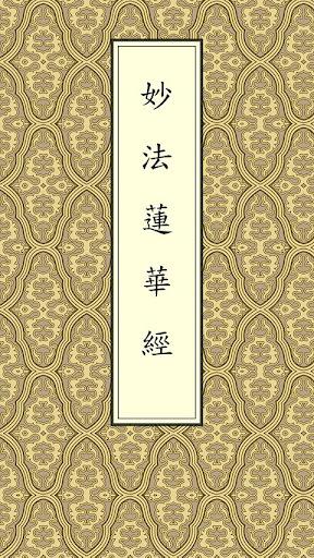 6個符號英文法-仲華美語
