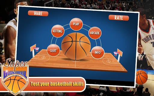 3D超級籃球