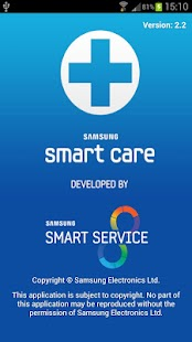 Smart Care - screenshot thumbnail