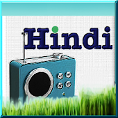 Hindi Radio Hits