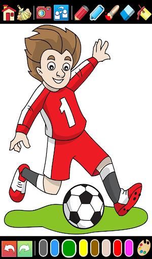 足球:孩子的色彩遊戲